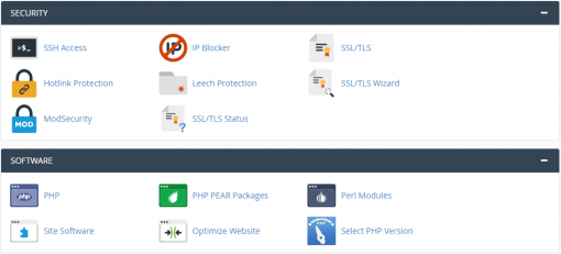 cPanel Main - tab securiry dan software